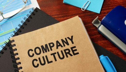 企業文化と仕組み化
