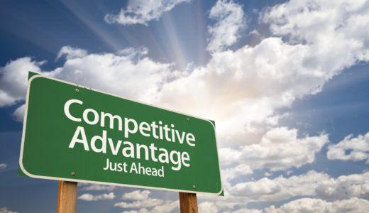 最強の競合優位性とは?