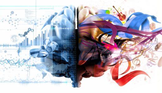 クリエイティブな(非定型)業務をどのように仕組み化するのか?そして、いかに良い結果を出すのか?