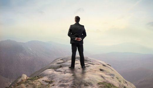 経営者の自由と束縛