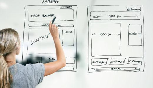 サービス業のビジネスを仕組み化するにはどうするか?