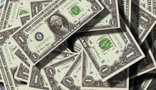 【M&A】米小規模企業が130億円で会社売却に成功した話