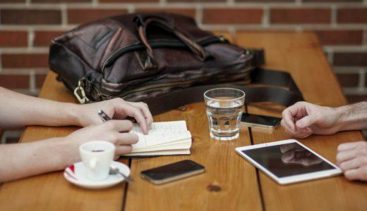 1on1ミーティング完全ガイド。話すことがなくて困ったら読む記事。