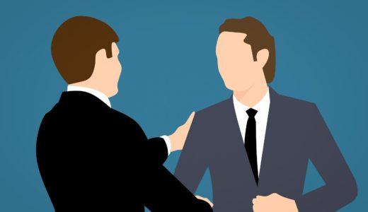 リーダーシップとマネジメントの違いを完全解説(スキル評価付)