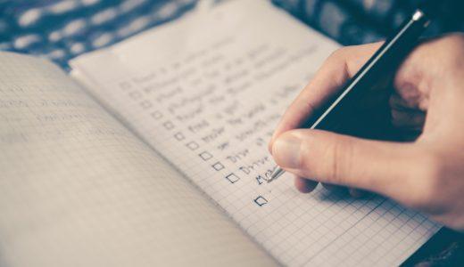 中小企業がコロナウィルスショックに備えるためのチェックリスト