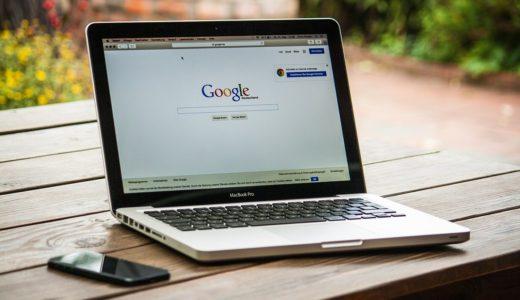 IT起業家必見!Googleのビジネスモデルと経営戦略を完全解説。